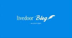 【動画】大阪まんさんの交通マナー、ガチでヤバいwwwの画像