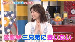 新井恵理那アナの胸元が透ける!!の画像