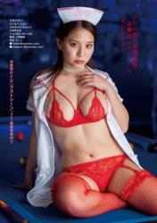 久松かおりヌード・色気があって乳がデカいエロ画像でシコれ!51枚の画像