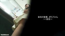 【東京恥見特捜部作品】P2M2PG3 Part6【会社の後輩】【パンチラ盗撮】の画像