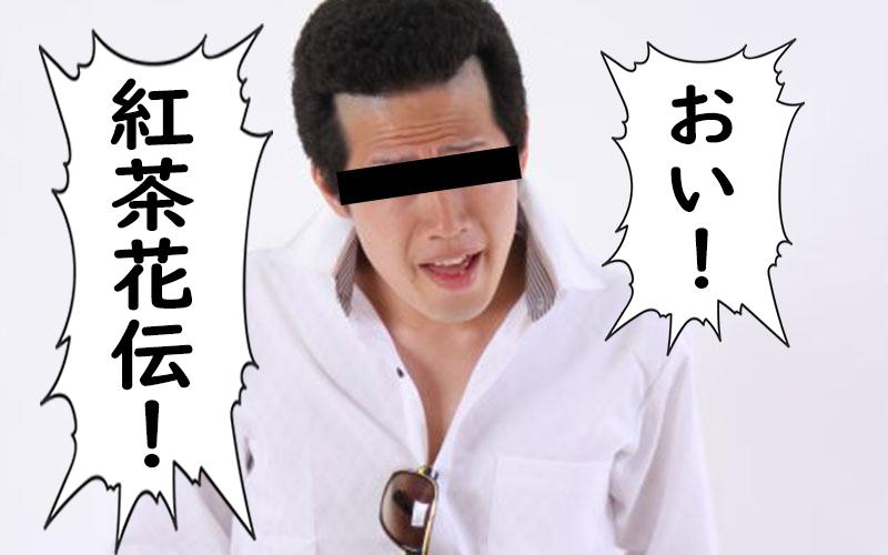 ヤスオ先輩のイメージ画像