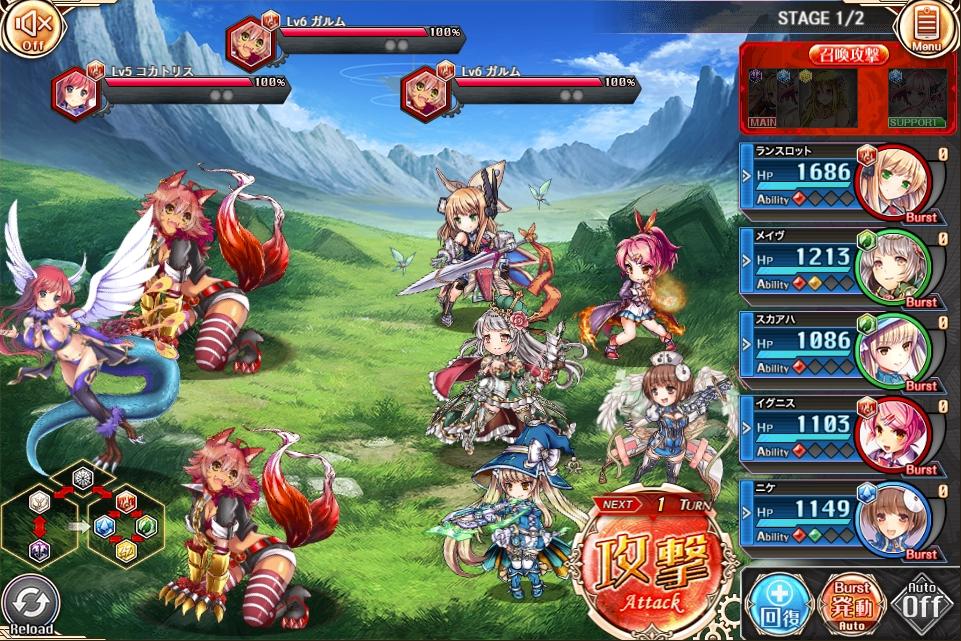神姫プロジェクトの戦闘画面